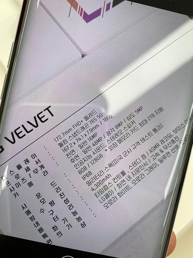 LG Velvet lộ diện hoàn toàn: Màn hình giọt nước, 3 camera, Snapdragon 765G, ra mắt 7/5 - Ảnh 3.