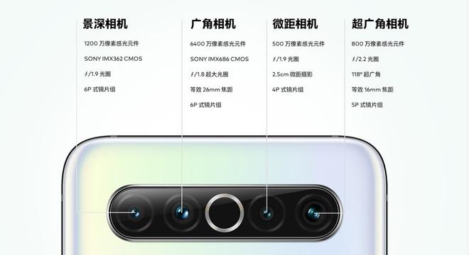 Meizu 17 và 17 Pro ra mắt: Thiết kế mới, Snapdragon 865, cụm 4 camera, giá từ 12.2 triệu đồng - Ảnh 4.
