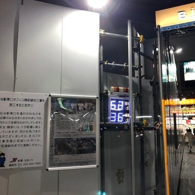 Những công nghệ độc đáo chỉ có thể thấy ở Nhật Bản - Ảnh 3.