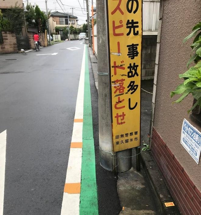 Những công nghệ độc đáo chỉ có thể thấy ở Nhật Bản - Ảnh 13.