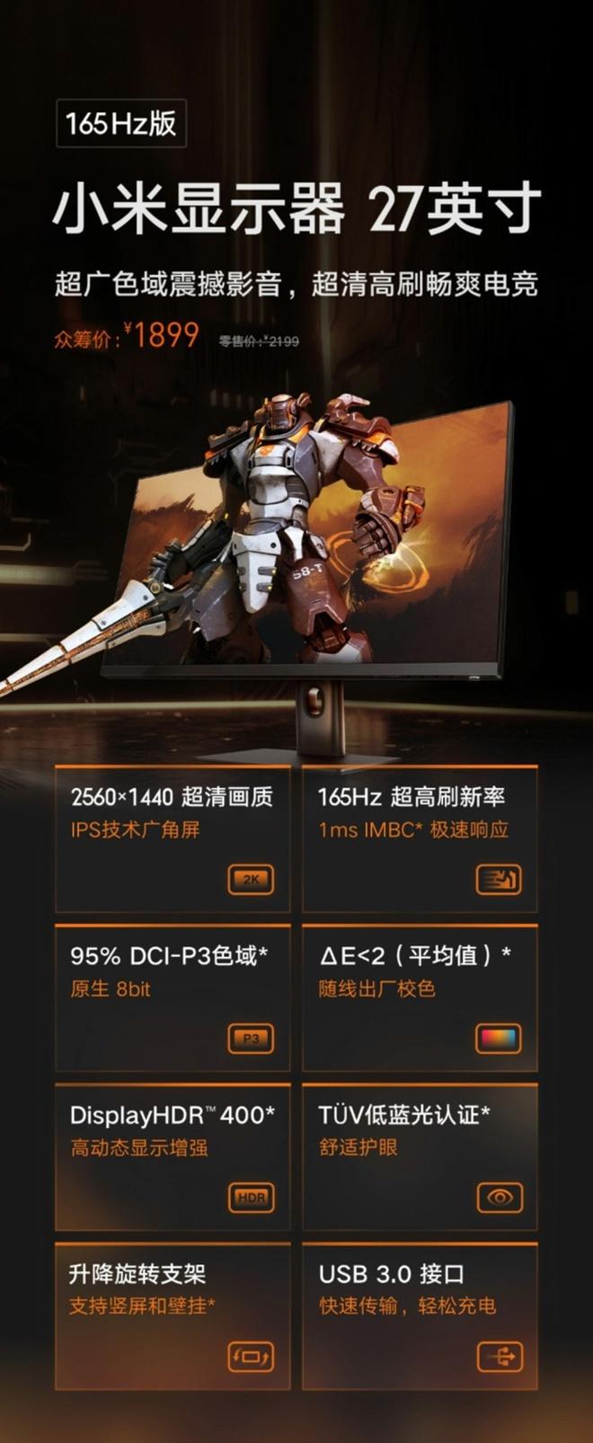 Xiaomi ra mắt màn hình gaming 27 inch: Độ phân giải 2K, tần số quét 165Hz, IPS, giá chỉ 6.2 triệu đồng - Ảnh 1.