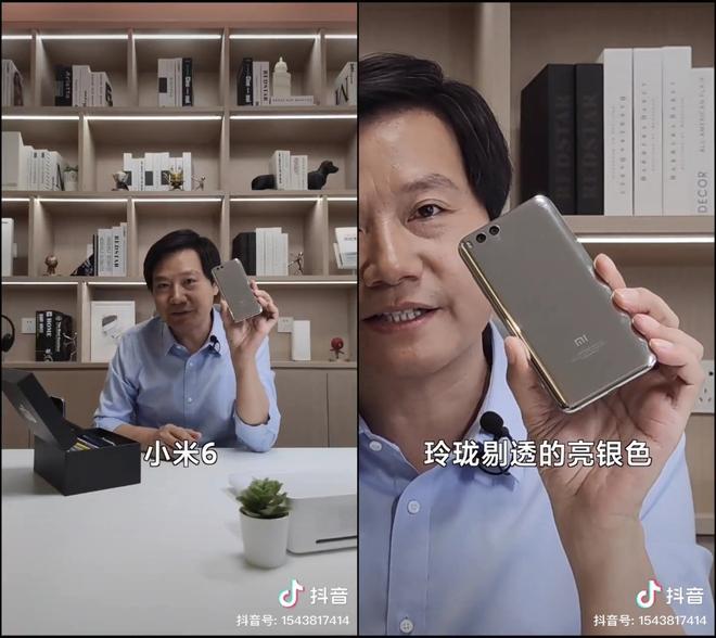 CEO Xiaomi Lei Jun chia sẻ về 3 mẫu smartphone mà mình yêu thích nhất - Ảnh 2.