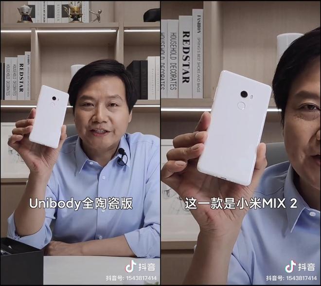 CEO Xiaomi Lei Jun chia sẻ về 3 mẫu smartphone mà mình yêu thích nhất - Ảnh 1.