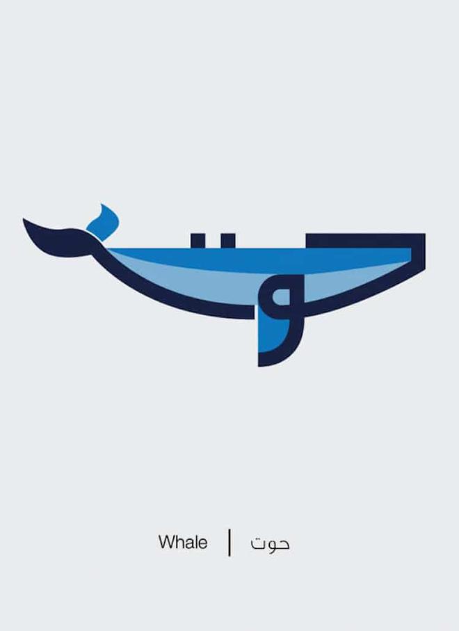 Designer biến chữ Ả-rập phức tạp thành những hình minh họa cho dễ nhớ, vừa đẹp lại vừa chuẩn nghĩa - Ảnh 1.