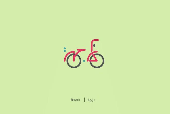 Designer biến chữ Ả-rập phức tạp thành những hình minh họa cho dễ nhớ, vừa đẹp lại vừa chuẩn nghĩa - Ảnh 11.