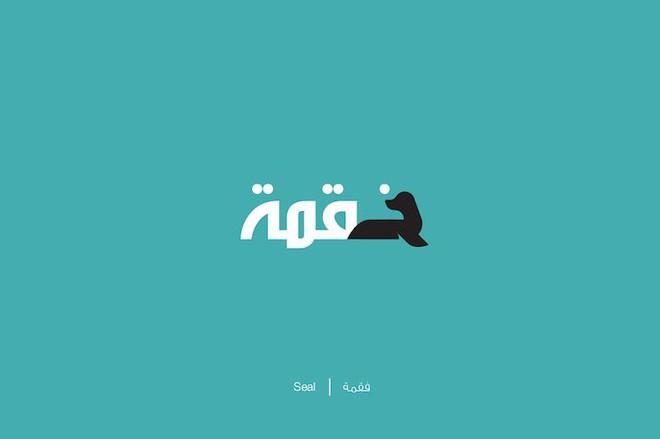 Designer biến chữ Ả-rập phức tạp thành những hình minh họa cho dễ nhớ, vừa đẹp lại vừa chuẩn nghĩa - Ảnh 17.