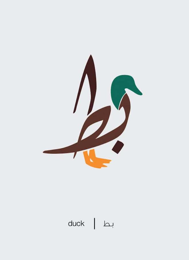 Designer biến chữ Ả-rập phức tạp thành những hình minh họa cho dễ nhớ, vừa đẹp lại vừa chuẩn nghĩa - Ảnh 3.