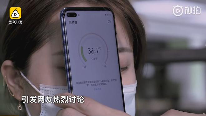 Smartphone mới ra mắt của Huawei không có ứng dụng Google, nhưng có khả năng phát hiện người nhiễm Covid-19 nhờ đo thân nhiệt - Ảnh 1.