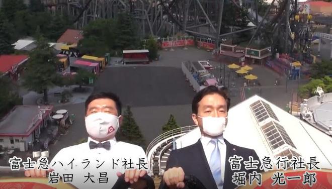 Công viên giải trí tại Nhật Bản yêu cầu du khách không la hét khi chơi tàu lượn siêu tốc vì lo ngại lây nhiễm Covid-19 - Ảnh 1.