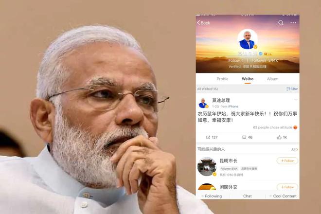 Thủ tướng Ấn Độ nghỉ chơi mạng xã hội Weibo của Trung Quốc - Ảnh 1.