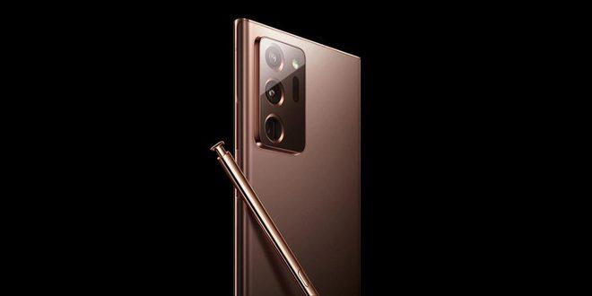 Đây là Galaxy Note20 Ultra màu Đồng Huyền Bí sắp ra mắt - Ảnh 2.