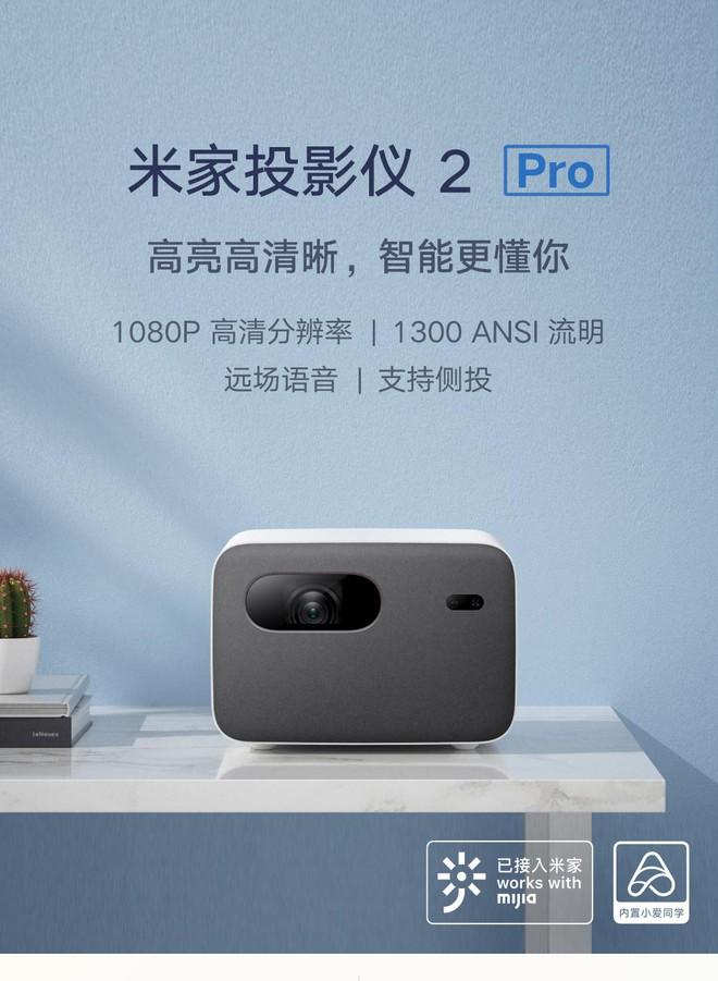 Xiaomi ra mắt máy chiếu Mijia Projector 2 Pro: Màn chiếu tối đa 200 inch, độ sáng 1300 ANSI, giá 15 triệu đồng - Ảnh 1.