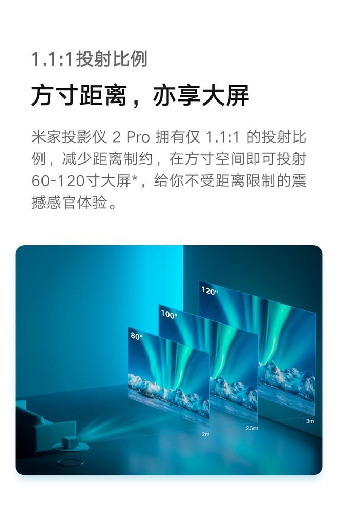 Xiaomi ra mắt máy chiếu Mijia Projector 2 Pro: Màn chiếu tối đa 200 inch, độ sáng 1300 ANSI, giá 15 triệu đồng - Ảnh 3.