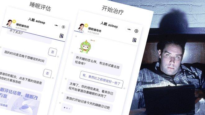 Startup Trung Quốc quảng cáo phần mềm trị dứt điểm chứng mất ngủ cho 200 triệu người - Ảnh 1.