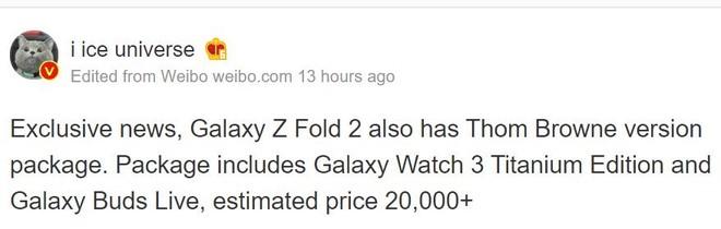 Galaxy Z Fold 2 sẽ có phiên bản Thom Browne đặc biệt, giá 2800 USD - Ảnh 2.
