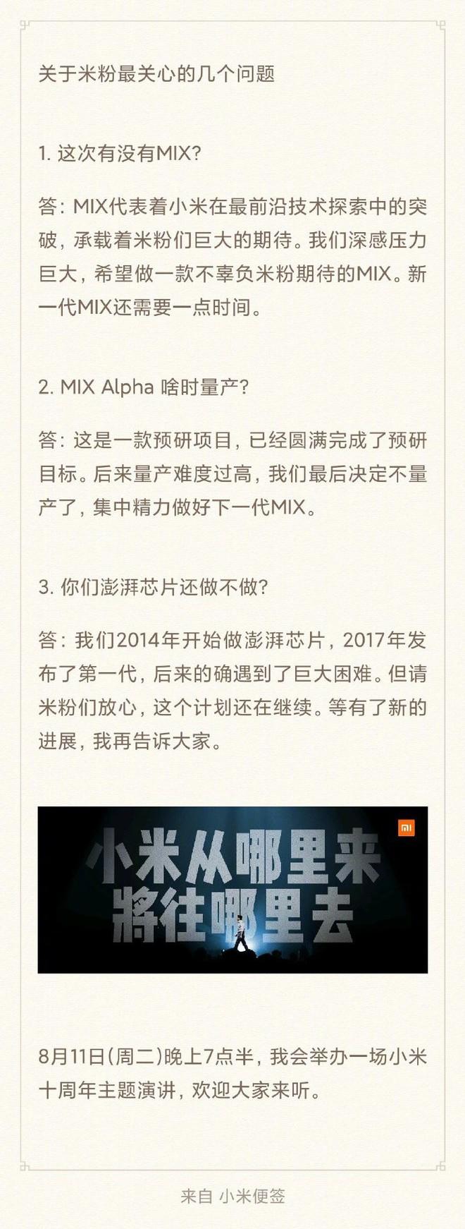 CEO Xiaomi Lei Jun: Mi MIX Alpha sẽ không bao giờ được mở bán - Ảnh 4.