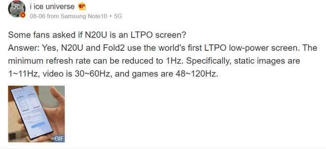 iPhone 13 có thể sẽ được trang bị màn hình LTPO giống Galaxy Note20 Ultra, tần số tự động điều chỉnh từ 1Hz đến 120Hz - Ảnh 2.
