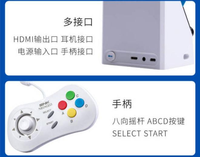 Xiaomi mở bán máy chơi game Neo Geo Mini với 40 trò chơi kinh điển của thời 8x, 9x - Ảnh 3.