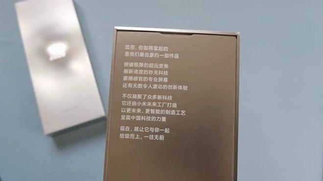 Trên tay Xiaomi Mi 10 Extreme Commemorative Edition trước giờ ra mắt: Sạc 120W, camera zoom 120X, màn 120hz, RAM 12GB - Ảnh 2.