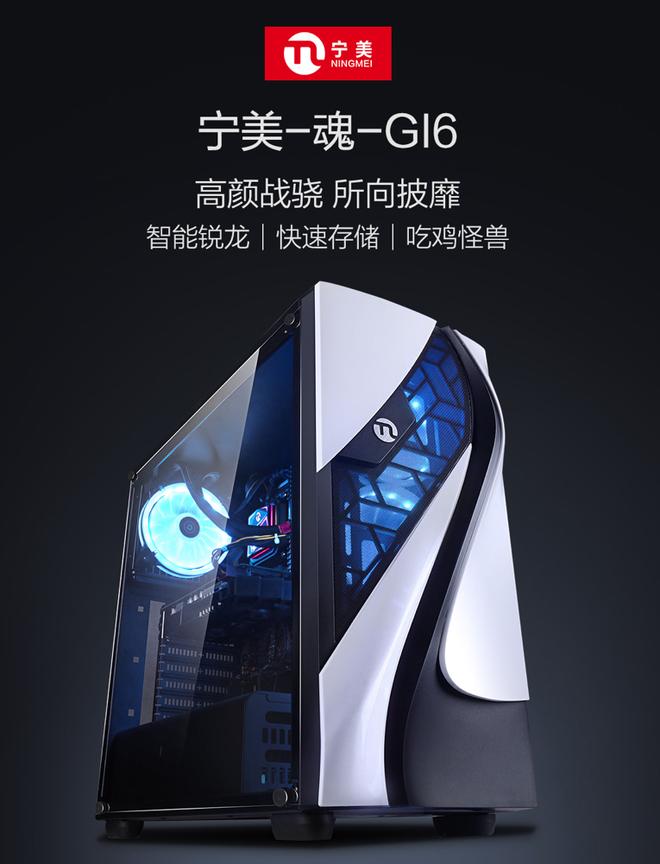 Xiaomi ra mắt PC Gaming: Chip AMD Ryzen 5 2600, giá từ 6 triệu đồng - Ảnh 1.