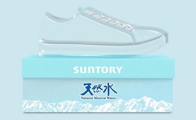 Nhà thiết kế người Nhật tạo ra những đôi giày thể thao lấy cảm hứng từ những biểu tượng quen thuộc của Nhật Bản - Ảnh 9.