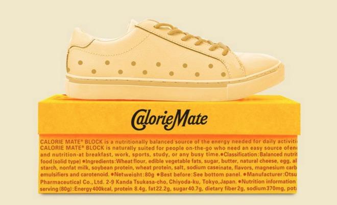 Nhà thiết kế người Nhật tạo ra những đôi giày thể thao lấy cảm hứng từ những biểu tượng quen thuộc của Nhật Bản - Ảnh 6.