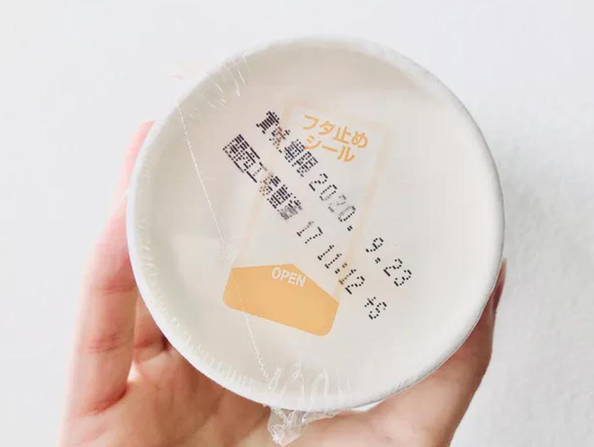 Lại là Nhật Bản: Đến bao bì cũng phải thiết kế thông minh đến mức này mới chịu! - Ảnh 1.