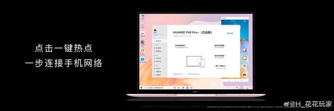 Huawei ra mắt MateBook X cao cấp: Mỏng nhẹ hơn MacBook Air, màn hình cảm ứng 3K, Intel thế hệ 10, giá từ 26.8 triệu - Ảnh 3.