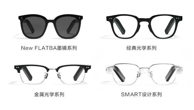Huawei hợp tác với Gentle Monster ra mắt kính thông minh, giá từ 8.4 triệu đồng - Ảnh 2.