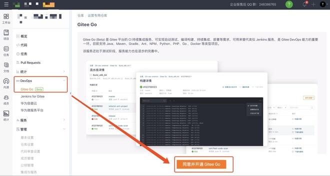 Trung Quốc đang tự tạo cho mình một GitHub riêng mang tên Gitee - Ảnh 1.