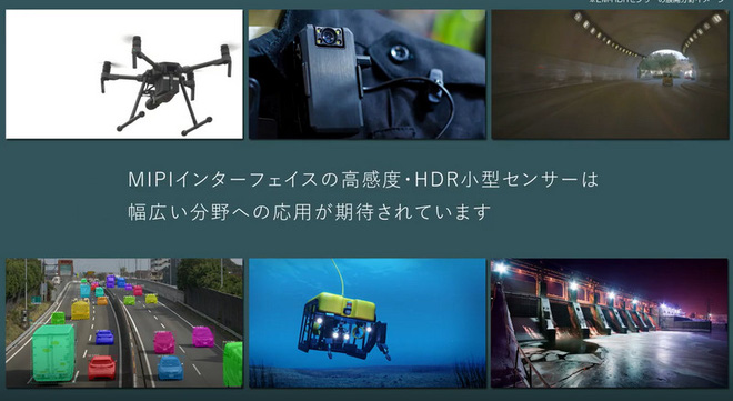 Cảm biến độ nhạy cao của Canon cho phép quay video Full HD ngay cả khi nguồn sáng chỉ có 0,08lux - Ảnh 4.