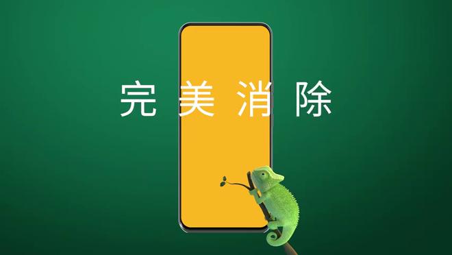 Trước thềm ra mắt smartphone đầu tiên với camera ẩn dưới màn hình, ZTE tung quảng cáo chê nốt ruồi, thò thụt - Ảnh 4.