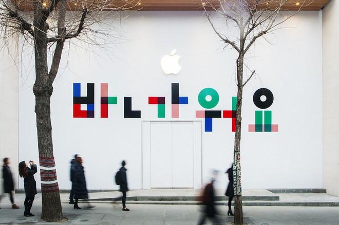 Apple đề xuất khoản tiền hỗ trợ 84 triệu USD để thoát án chống độc quyền tại Hàn Quốc - Ảnh 1.