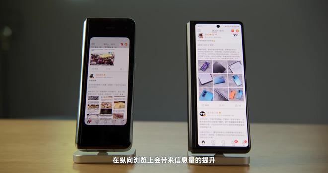 Samsung Galaxy Z Fold 2 vẫn chưa ra mắt, nhưng đã xuất hiện video đánh giá chi tiết - Ảnh 3.