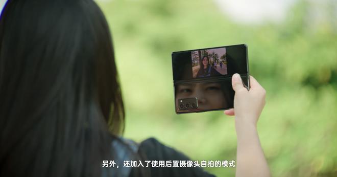Samsung Galaxy Z Fold 2 vẫn chưa ra mắt, nhưng đã xuất hiện video đánh giá chi tiết - Ảnh 5.
