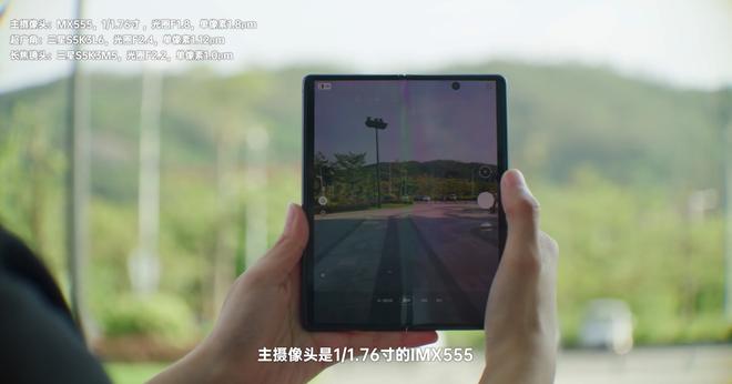 Samsung Galaxy Z Fold 2 vẫn chưa ra mắt, nhưng đã xuất hiện video đánh giá chi tiết - Ảnh 7.