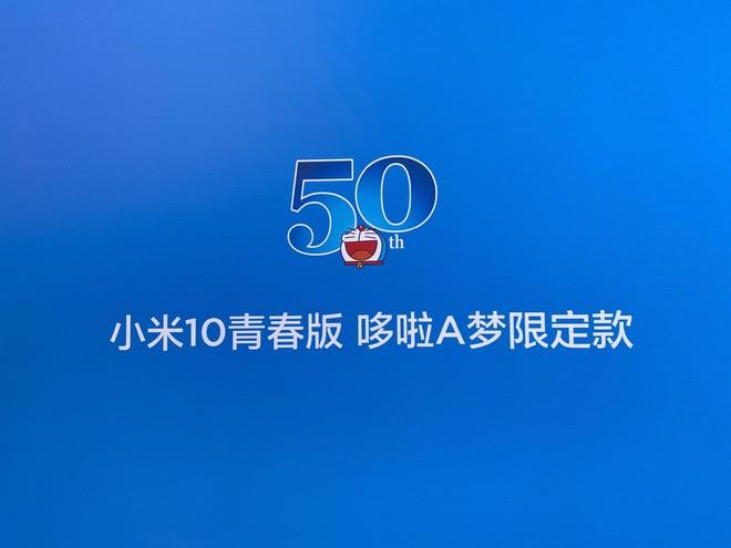 Xiaomi sắp ra mắt điện thoại Doraemon - Ảnh 4.