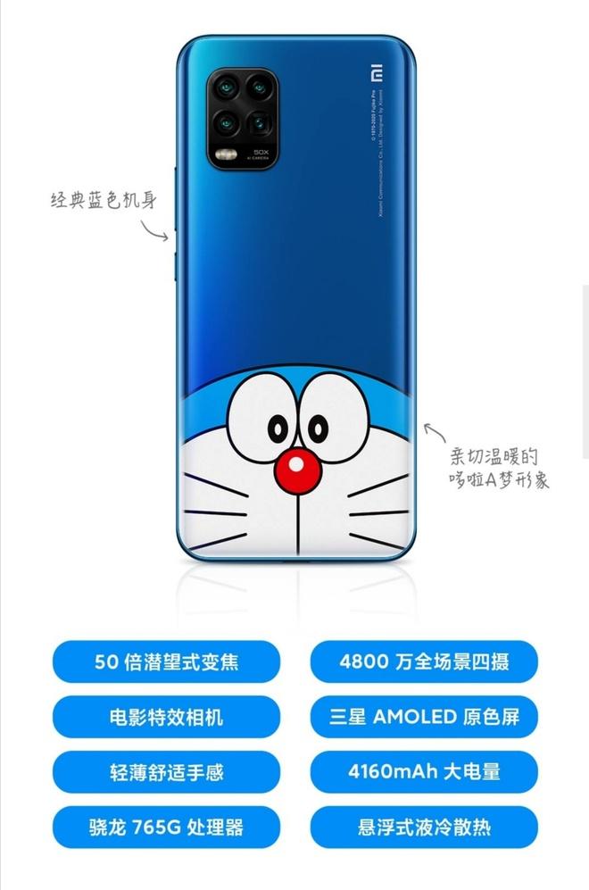 Xiaomi ra mắt smartphone kỷ niệm 50 năm Doraemon - Ảnh 4.