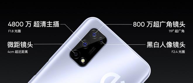 Realme V5 ra mắt: Màn hình 90Hz, Dimensity 720, 4 camera sau 64MP, pin 5000mAh, giá từ 5 triệu đồng - Ảnh 2.