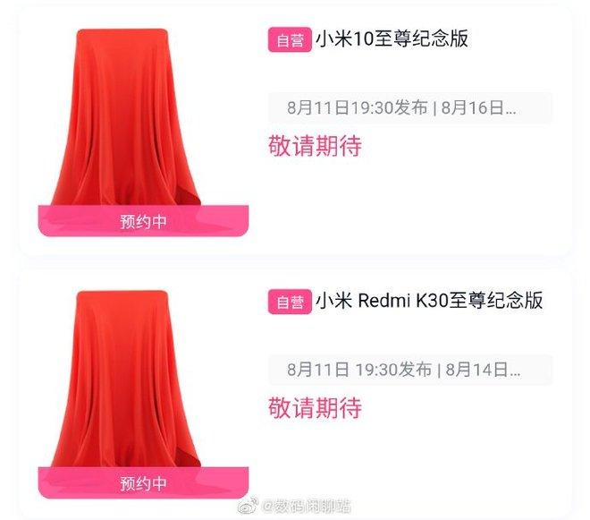Xiaomi Mi 10 phiên bản kỷ niệm 10 năm: Snapdragon 865+, RAM 12GB, sạc nhanh 120W, ra mắt vào 11/8 - Ảnh 2.