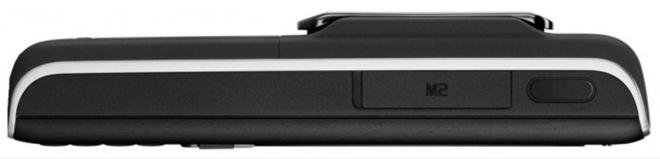 Nhìn lại Sony Ericsson K800: Chiếc điện thoại vừa ngầu vừa đa tài, bằng chứng cho một thời huy hoàng của Sony Ericsson - Ảnh 7.