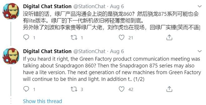 Qualcomm sắp ra mắt Snapdragon 860, phiên bản rút gọn của Snapdragon 865? - Ảnh 1.