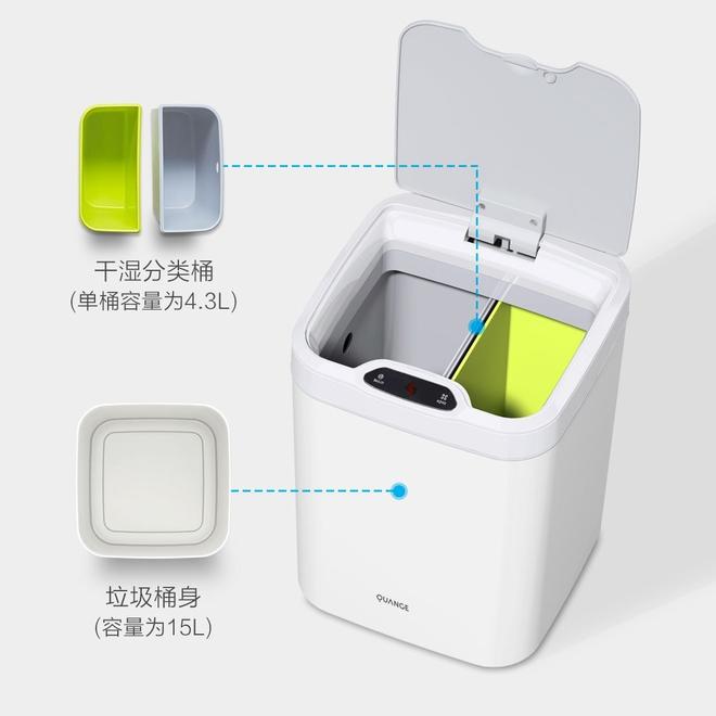 Xiaomi ra mắt thùng rác thông minh: Tự động đóng/mở, thiết kế 2 ngăn, pin 3 tháng, giá 340.000 đồng - Ảnh 2.