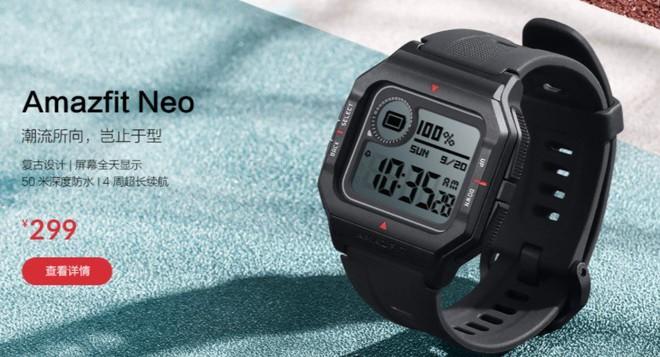 Xiaomi ra mắt smartwatch giống Casio huyền thoại, giá 1 triệu đồng - Ảnh 1.