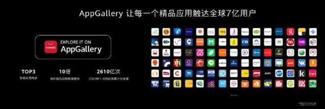 Sếp Huawei: Lệnh cấm tiếp cận Android của Mỹ đem lại cho Huawei nhiều cái lợi hơn là hại - Ảnh 3.