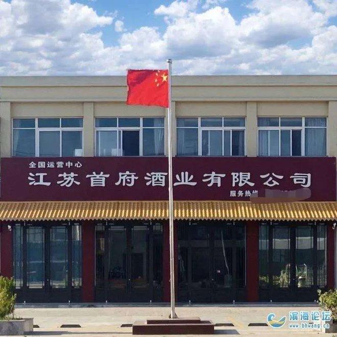 Công ty Trung Quốc sa thải nhân viên sử dụng iPhone, trợ giá 15% nếu mua điện thoại Huawei - Ảnh 2.