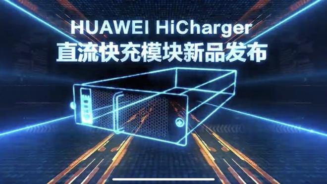 Huawei âm thầm tiến vào ngành xe điện: Tesla làm được gì, chúng tôi đều làm được - Ảnh 5.