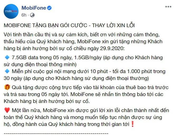 MobiFone tặng data, miễn phí cuộc gọi cho thuê bao bị ảnh hưởng bởi sự cố ngày 29/9 - Ảnh 1.