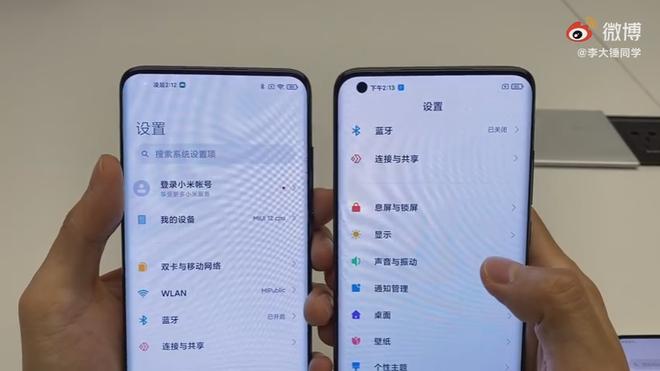 Lộ video trên tay Xiaomi Mi 10 Ultra phiên bản camera selfie ẩn dưới màn hình - Ảnh 1.