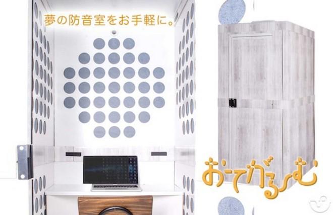 Với căn phòng cách âm siêu nhỏ gọn này của người Nhật, bạn sẽ có không gian làm việc vô cùng thoải mái và hiệu quả - Ảnh 3.